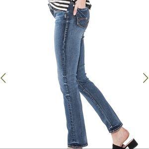 Silver Suki Straight Indigo Size 26 L30 NWT
